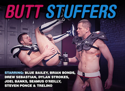 Butt Stuffers